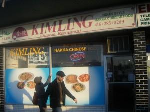kimling_restaurant
